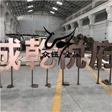 广东新中式浮雕金属牌匾壁画定制