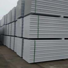 渭南加气块ALC板厂家西安加气块ALC板销售