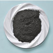 晶体电气石粉 黑色超细电气石粉 2000目3000目