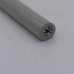 KYVFR,KYVFRP耐油电缆具有耐寒、耐磨、防油、等特性