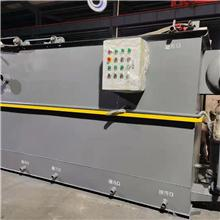 無害化專用污水處理設備
