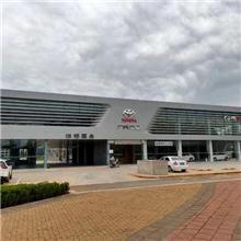 广汽丰田汽车店外墙100*250mm银灰色型材铝方管