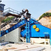 轮式洗沙机石英砂洗选现场 洗砂废水处理设备专业厂家