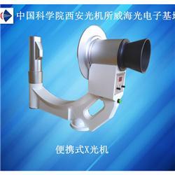 便携式X光机,手提式X光机,建材检测X射线仪