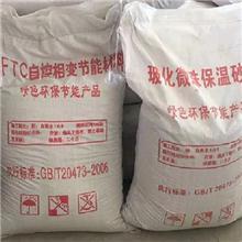 廠家高效復合保溫砂漿供應-外墻保溫粘接砂漿施工