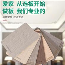 嘉兴木饰面板厂家直销耐磨防水防火热胶包覆环保一手货源供应1
