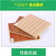 眉山竹木纤维吸音板厂家无门槛发货一手供应厂家直销环保零甲醛