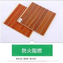 阳泉竹木纤维吸音板厂家直销环保总代理性价比高吸音降噪