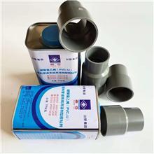 南亚管 南亚PVC管 南亚UPVC管材广州南亚PVC-U管