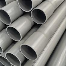 台塑南亚管 南亚管道 南亚PVC管 南亚UPVC管材
