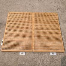 竹铝复合吸音板