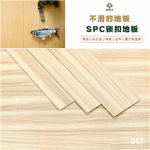 东莞3.5mmSPC石塑锁扣防水地板