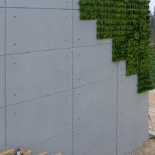 清水混凝土修色材料艾勒维特混凝土调整才水泥漆修色剂