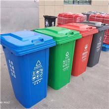 供应昆明塑料垃圾桶