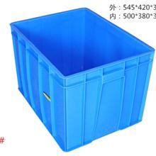 供应曲靖塑料周转箱食品箱