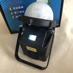 现货YBW5281B手提磁吸防爆强光灯