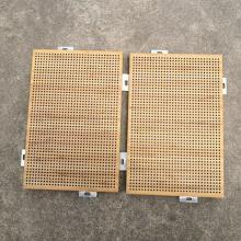 竹加铝吸音板