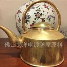 厂家供应75501铜保护剂