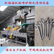 不粘锅喷砂机发热盘清理喷砂机转盘式喷砂机通过式喷沙机械厂