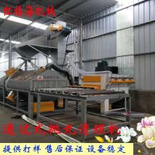 铝型材喷砂机通过式喷砂机佛山履带式喷砂机自动箱体式喷沙机械