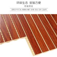 长治竹木纤维吸音板厂家直销环保总代理性价比高吸音降噪