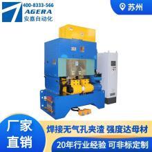 半自動閃光對焊機 大型對焊機 對焊機設備定制