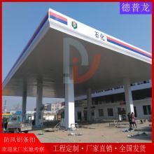 加油站防风高边铝条扣_中石化加油站吊顶铝条扣