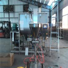 成套化肥粉碎搅拌生产机组带自动灌装