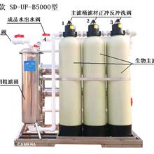 水过滤净化设备 河水净化器食堂供水