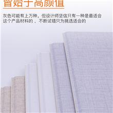 孝义竹木纤维集成墙板热胶包覆环保零甲醛一手供应厂家