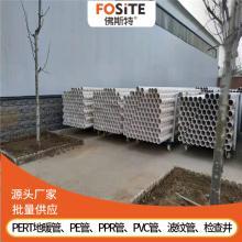 北京房山优质110PVC管材管件供应批发零售
