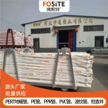 北京房山PVC穿线管及管件
