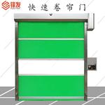广东茂名净化工程PVC快速门自动感应卷帘门 公司