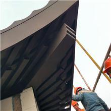 厂家定做宏伟壮观的仿古建筑飞檐金属构件铝合金翘角