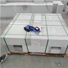 四川水泥砖打包机加气块砖打包机一键式捆扎