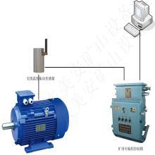 煤矿机电设备电动机主轴承温度振动监测装置