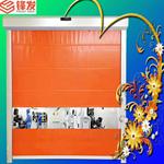 汕头PVC感应快速门自动高速工业卷帘门 配件