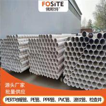 北京PVC排水管材管件厂家