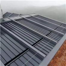 宁夏银川铝镁锰板65-430外墙专用板