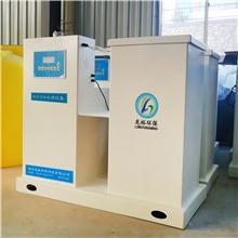 手术器械清洗污水处理设备/每天3吨水