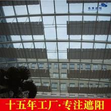 酒店商场采光顶遮阳帘隔热玻璃顶阳光窗帘厂家上门安装