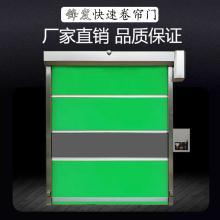 廣東汕尾實驗室自動感應不銹鋼快速門 終身維護