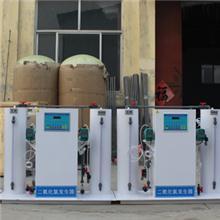 厂家定制 二氧化氯发生器 消毒杀菌装置 污水处理设备