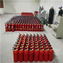 验灭火器 北京验灭火器负责取送