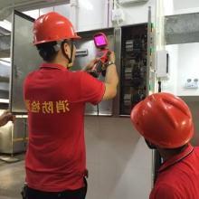 北京电气防火检测 专职电气检测专项技术鉴定