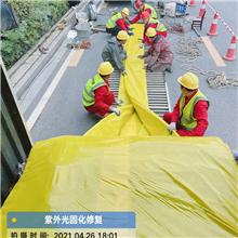 温州市-紫外光固化管道修复公司【今日报价】