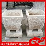 石头莲花盆-石花盆图片-石材花盆制造厂家