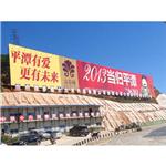 贵州地区可用太阳能广告牌照明供电系统