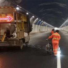 供重庆马路划线有限公司