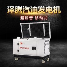 40kw汽油发电机组泽腾品牌 包安装包调试包售后